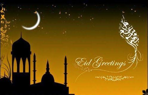 Eid El Maulud