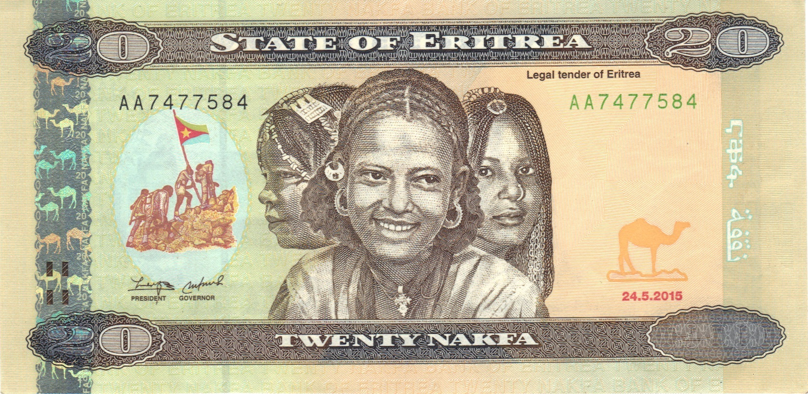 Top 10 Highest Currencies in Africa
