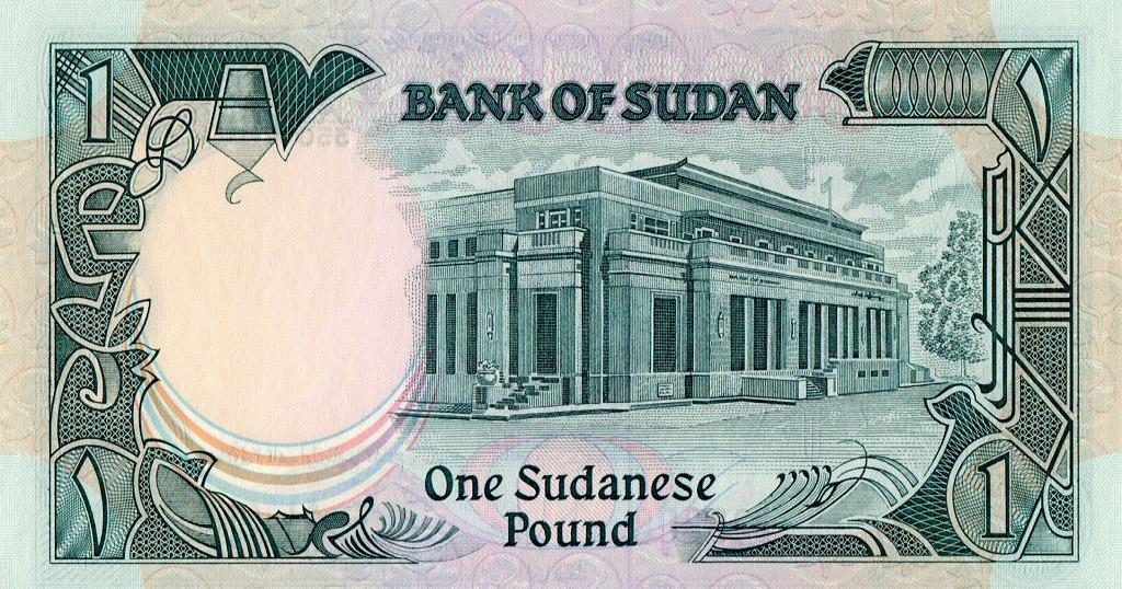 Top 10 Highest Currencies in Africa 2019