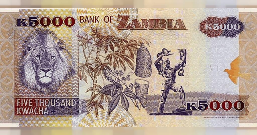 Top 10 Highest Currencies